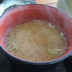 漁師料理たてやま - お味噌汁
