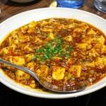 金満楼 - 麻婆豆腐