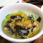 金満楼 - 地瓜丸(サツマイモ団子スープ)アサリ入り