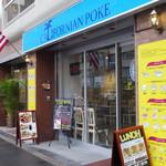 Californian Poke -