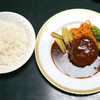 芳味亭 - 料理写真:ハンバーグ
