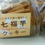 たるみ製菓 - 料理写真: