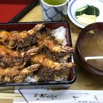 天ぷら 中山 - 海老天丼税込み1300円