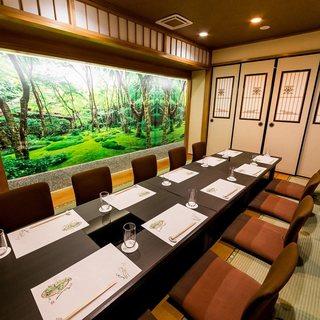 掘り炬燵の個室席は接待に最適☆20名までのご宴会も承ります。