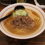 シマシマトム - 料理写真:牛骨正油らーめん(700円、斜め上から)