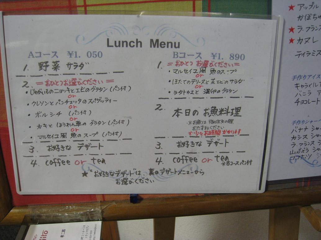 洋食とワイン kojiro