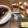 コパン - 料理写真:チェリータルトと焼き野菜サラダ サラダのドレッシングも美味しかったです。