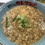 カレタン!! - 「カレータンタン麺」750円「ひき肉増し」150円「辛さUP券3辛」10円