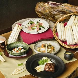 旬の食材を贅沢に『ホワイトアスパラガスマルシェ』