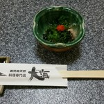 大海 - 料理写真:クエの胃袋
