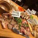 肉酒場ビストロ男前 - 肉の前菜全部盛り(写真は2人前)。あー、やっと左下にワサビが写った(๑˃̵ᴗ˂̵)