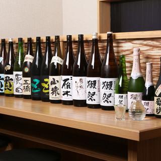 【山口の地酒】