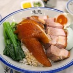 Mei Garden 味苑 - 雙拼焼味飯(碟)加咸蛋(毎隻)