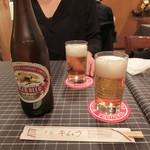 洋食キムラ - キリンラガー中瓶750円