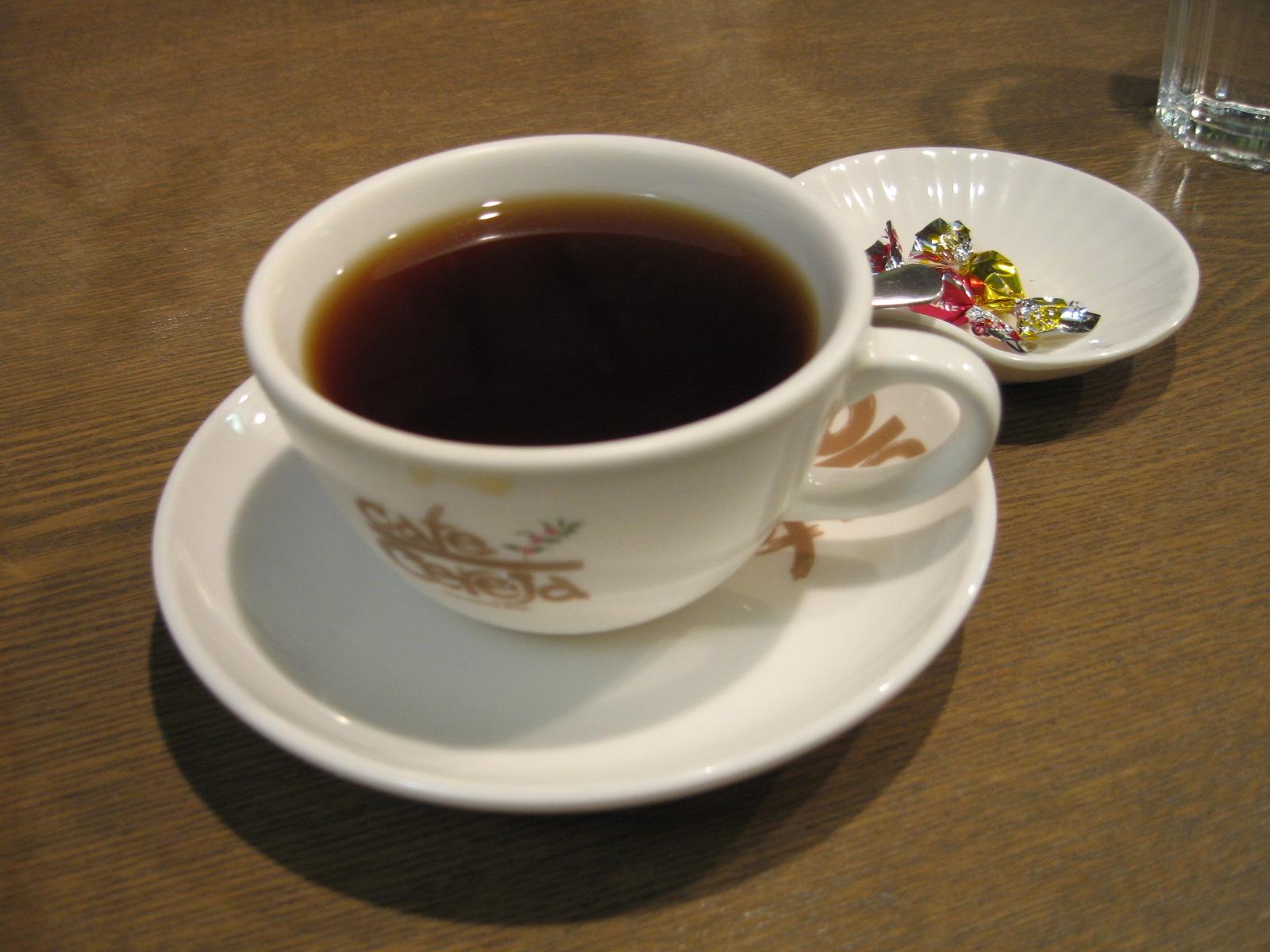 カフェ セレージャ