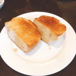 CAFA COFFEE  きの子茶屋 - ハニーバタートースト(480円)【平成29年5月14日撮影】
