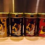 六本木 きわみ鶏 - 4種類の七味を用意!