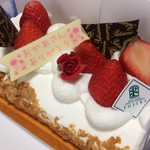 三木山スイーツガーデンフジキ - 料理写真:この苺のケーキは私もいただきました(2017.5.14)