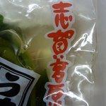 関谷醸造場 - 志賀高原ですよ。