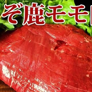 北海道苫小牧直送!!蝦夷鹿もも肉