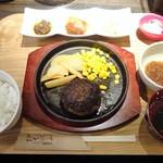 九州焼肉 てにをは - ランチ:九州産黒毛和牛のハンバーグ定食