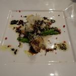 Arashida - タコノコと菜の花のパルミジャーノがけ