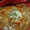 龍の子 - 料理写真: