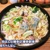 博多炊き餃子 池ぽん - 料理写真: