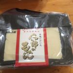富成伍郎商店 - もめん豆腐