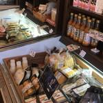 富成伍郎商店 - 色々売ってます。