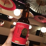 こめの家 - お米を使ったクラフトビール