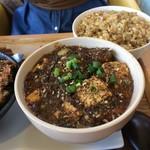ゆるり 中華食堂 癒食同源 - こだわりの麻婆豆腐茄子