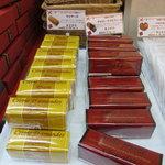 トリアノン - チョコレートミルフィーユ260円