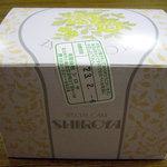 シロヤベーカリー - オムレットは10個から箱入りになります