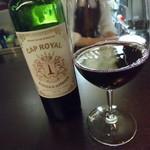 67205001 - 赤ワイン