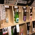 酒の九州 -