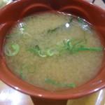 オリジン - ブナンな味噌汁。