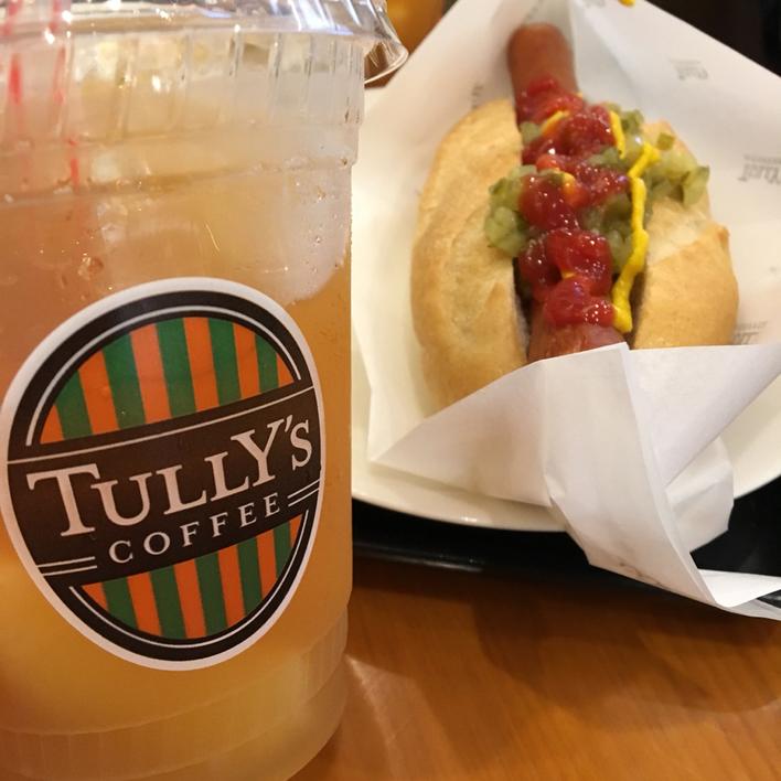 Tully's Coffee フジグラン松山店