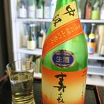 蔵元屋 - 寿喜心(すきごころ) しずく暖純米 中汲 霊峰石鎚山の恵み 生酒(300円)