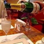 ザ・ロビー - スパークリングワイン