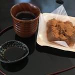 みはらしカフェ茶屋 - わらび餅
