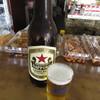 高橋酒店 - ドリンク写真:瓶ビール(大瓶) 370円 (2017.5)