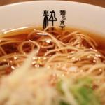 粋蓮 - 料理写真:限定サバ!澄んだスープ