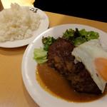 AOI - ダブルハンバーグライス1360円