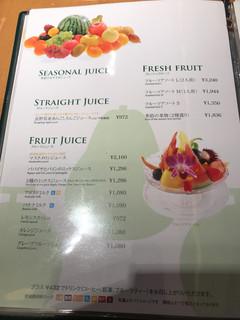 京橋千疋屋 フルーツパーラー -