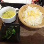 炭リッチ - スープとサラダ