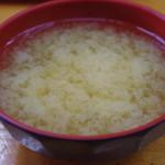 中栄 - 味噌汁
