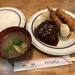 宝亭 - 海老フライ、豚ヒレカツ、ハンバーグステーキ