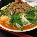 野菜みそラーメン 鬼首 - 台湾豚ラーメンみそ味 900円 ニンニク、ヤサイマシ