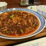 67378709 - 四川麻婆豆腐